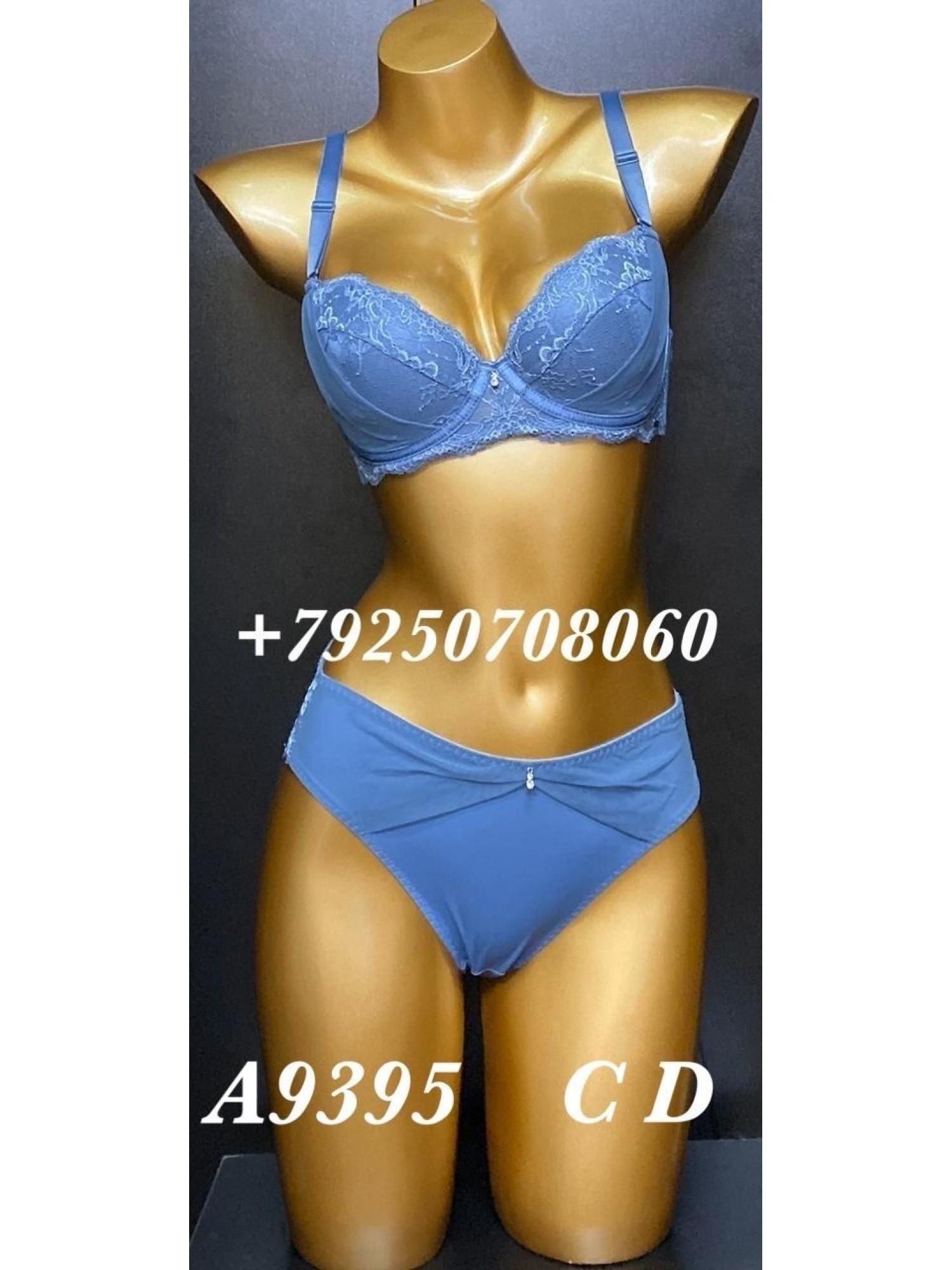 Комплект женского нижнего белья Balaloum A9395 Голубой