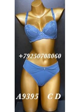 Комплект Balaloum A9395 Голубой