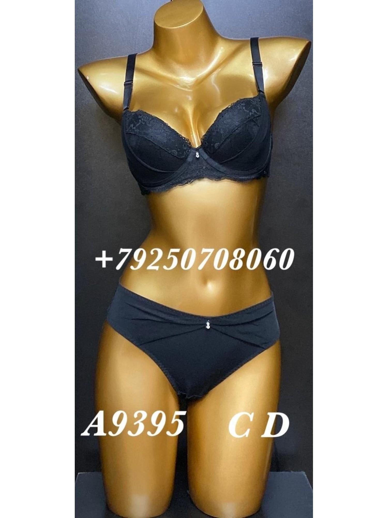 Комплект женского нижнего белья Balaloum A9395 Чёрный
