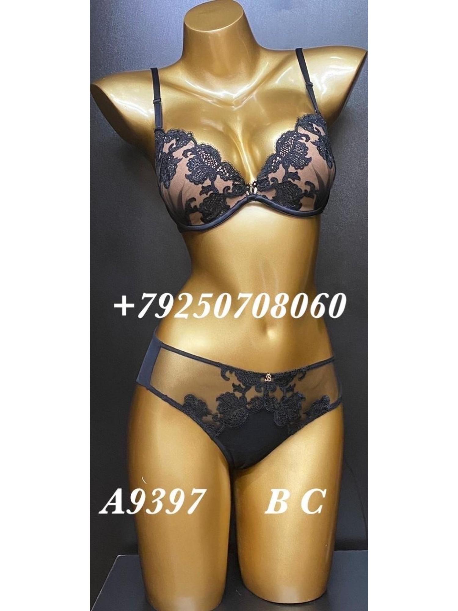 Комплект женского нижнего белья Balaloum A9397 Чёрный