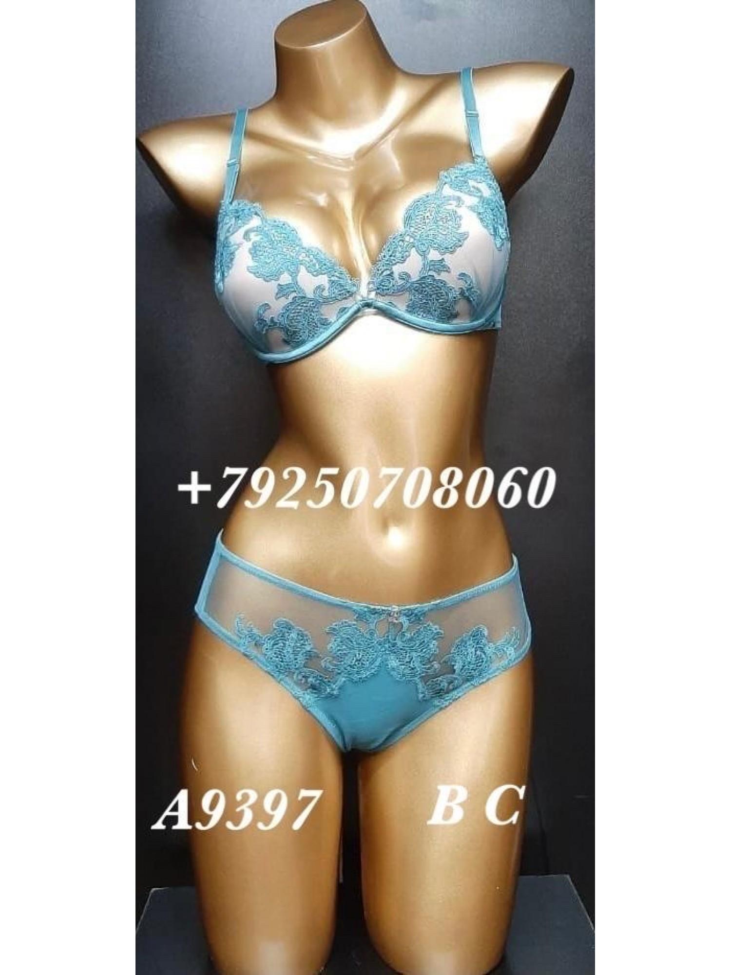 Комплект женского нижнего белья Balaloum A9397 Зелёный