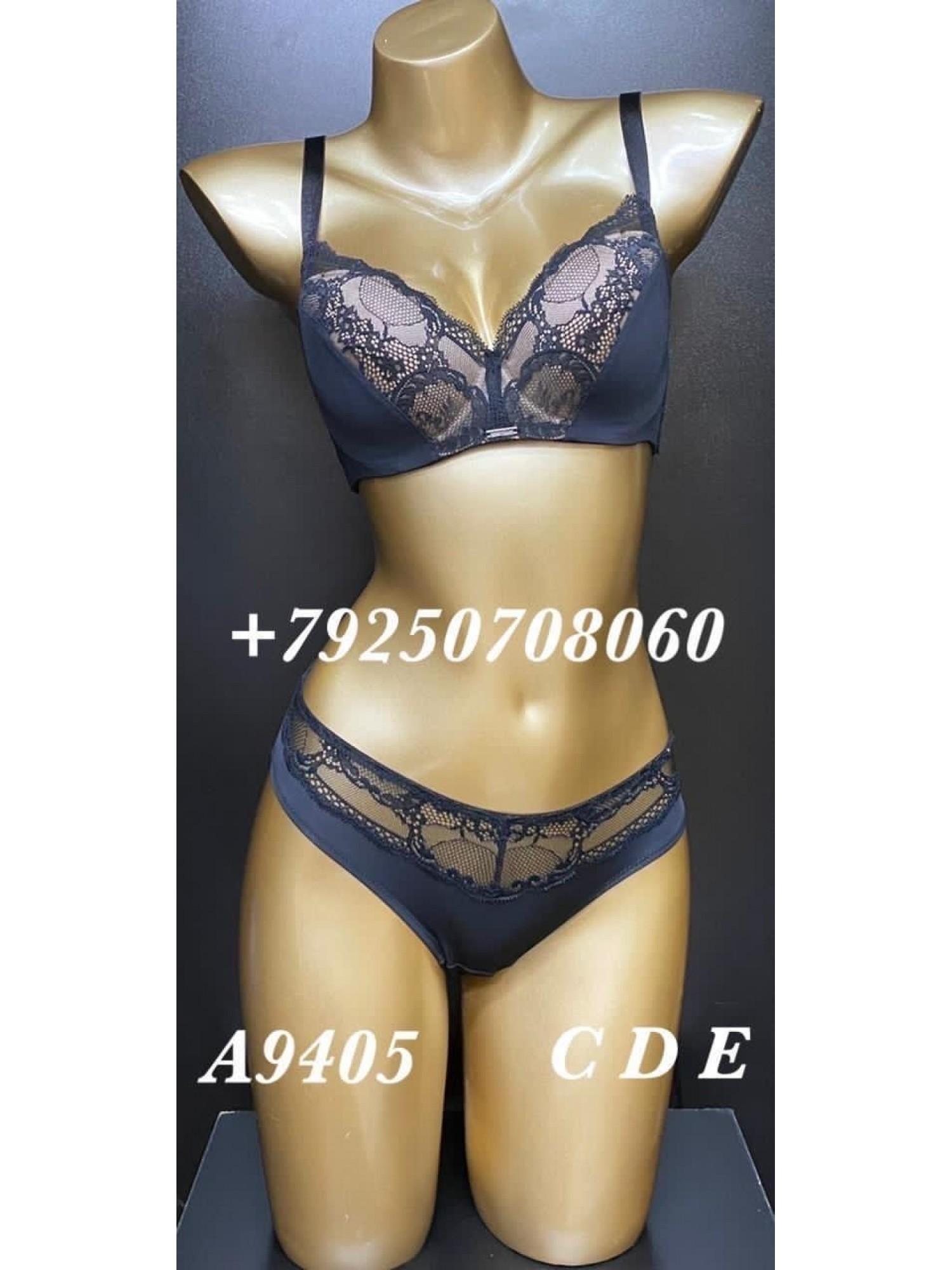Комплект женского нижнего белья Balaloum A9405 Чёрный
