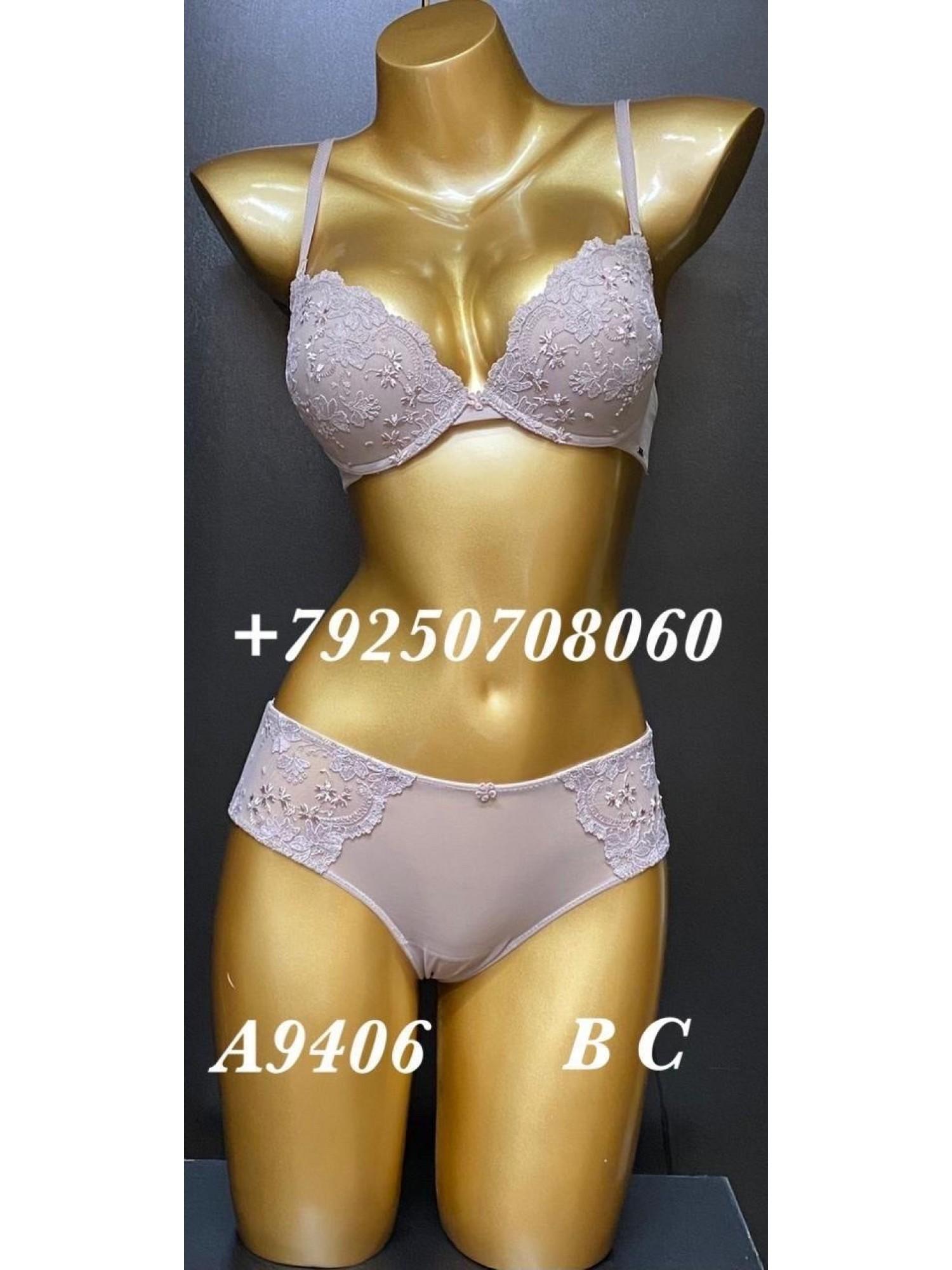 Комплект женского нижнего белья Balaloum A9406 Капучино