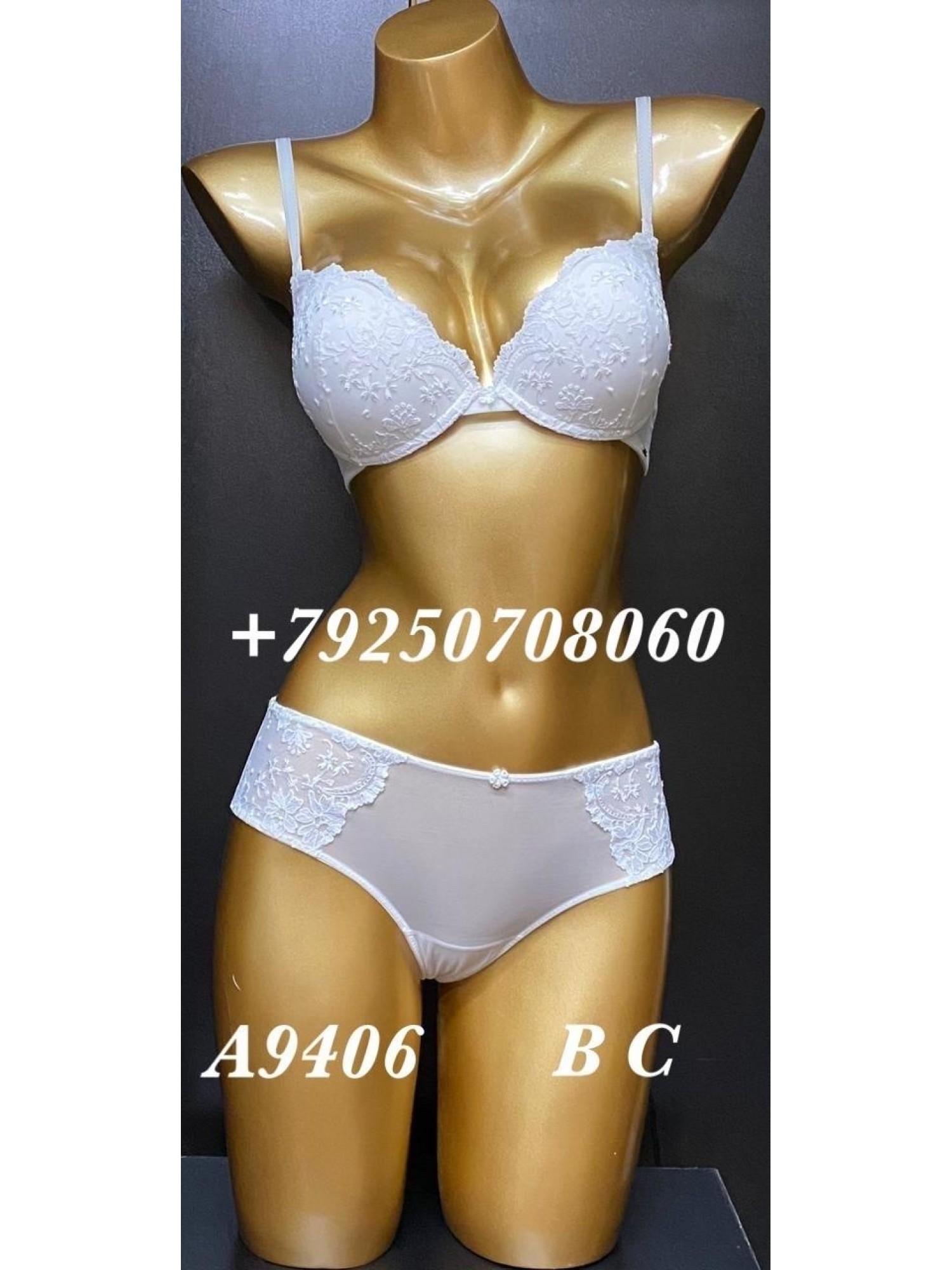 Комплект женского нижнего белья Balaloum A9406 Молочный