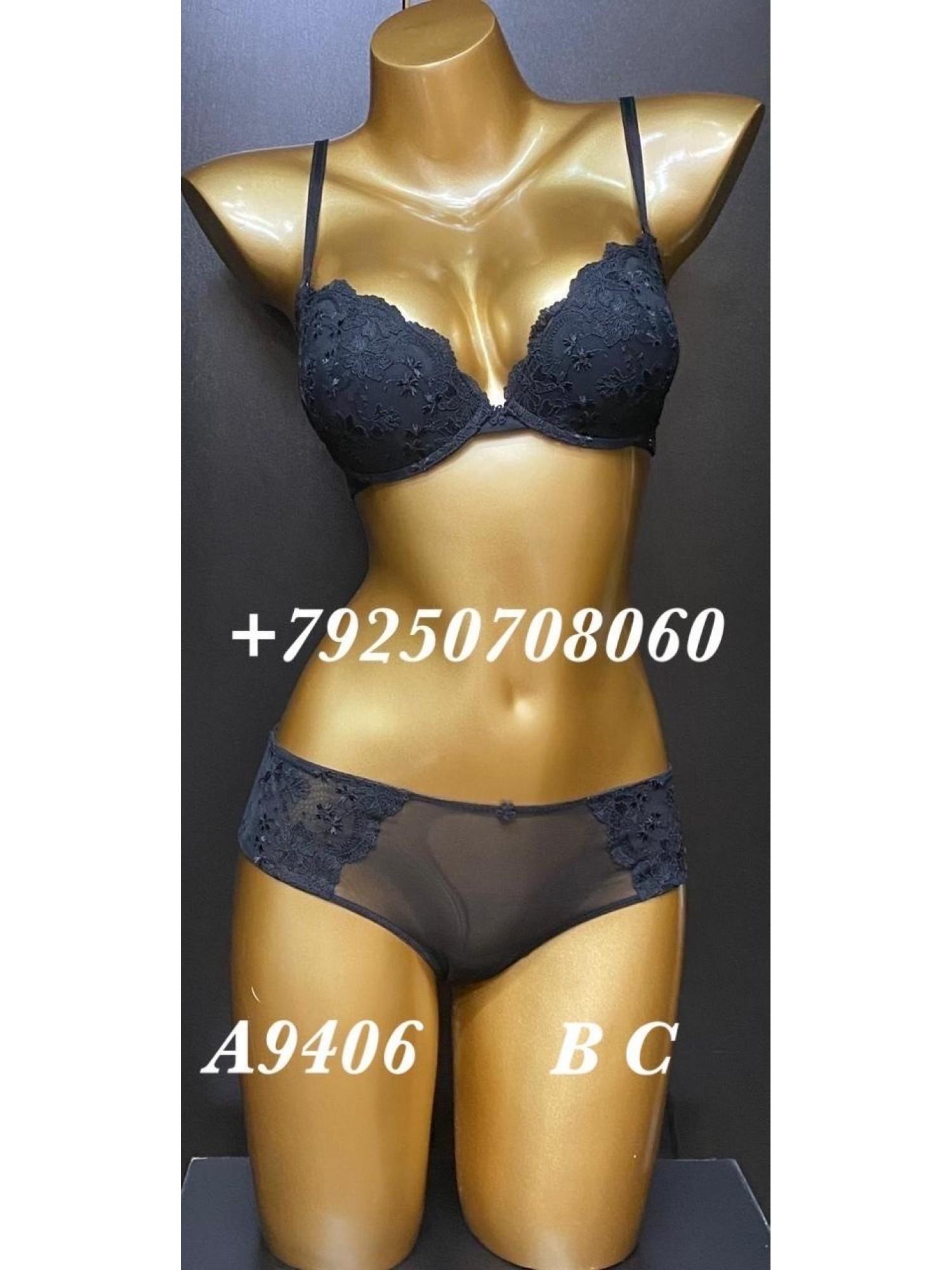 Комплект женского нижнего белья Balaloum A9406 Чёрный