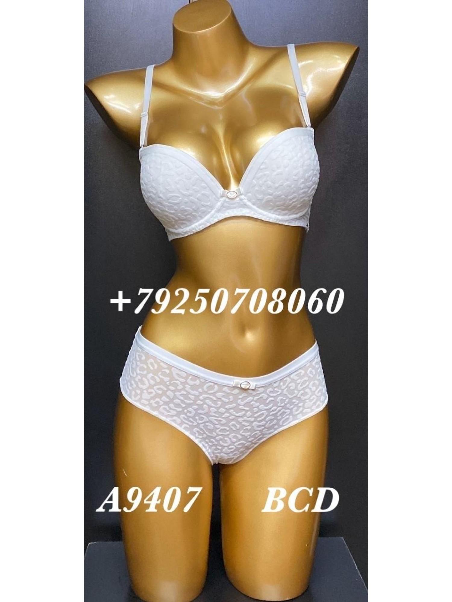Комплект женского нижнего белья Balaloum A9407 Молочный