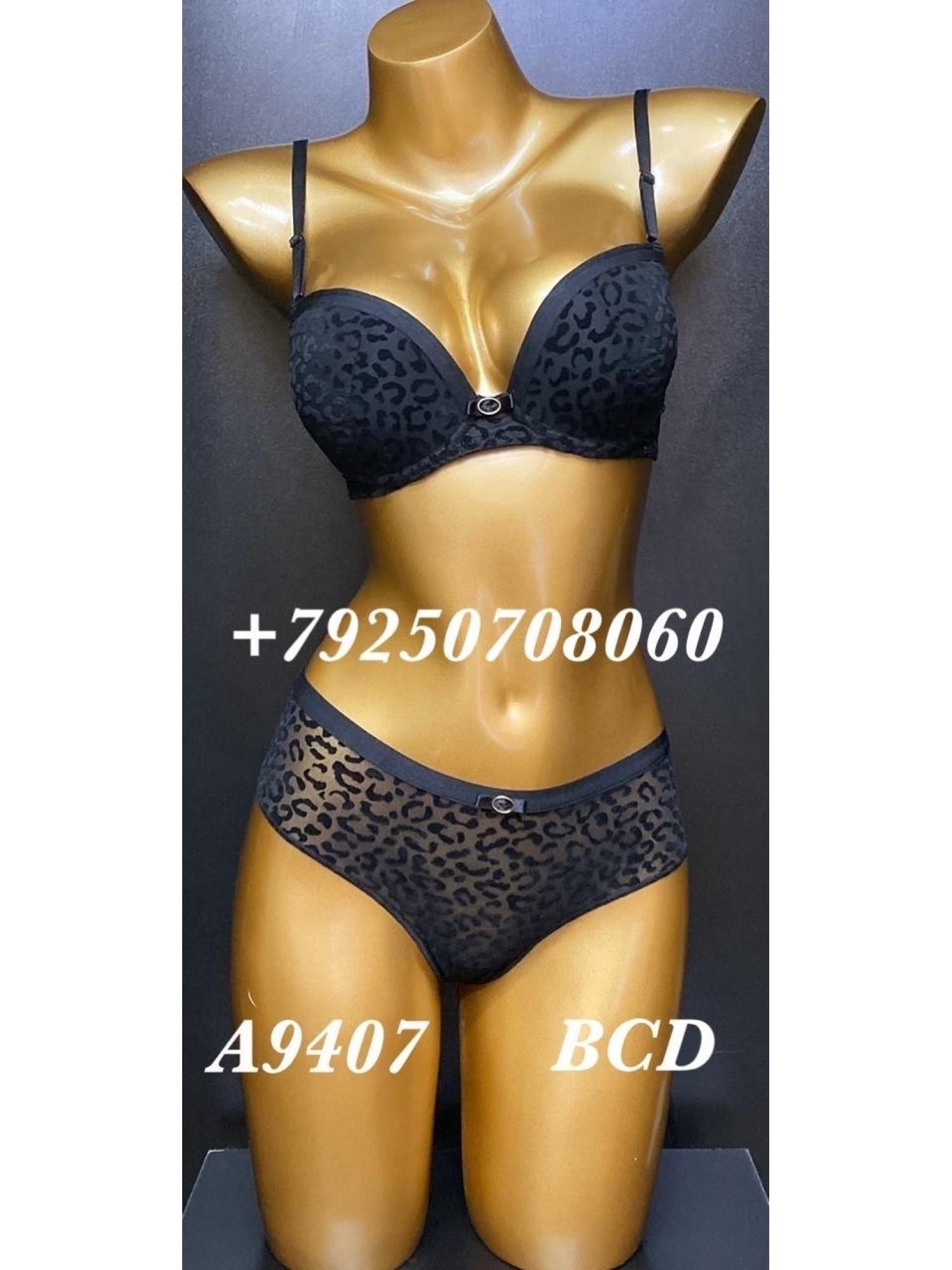 Комплект женского нижнего белья Balaloum A9407 Чёрный