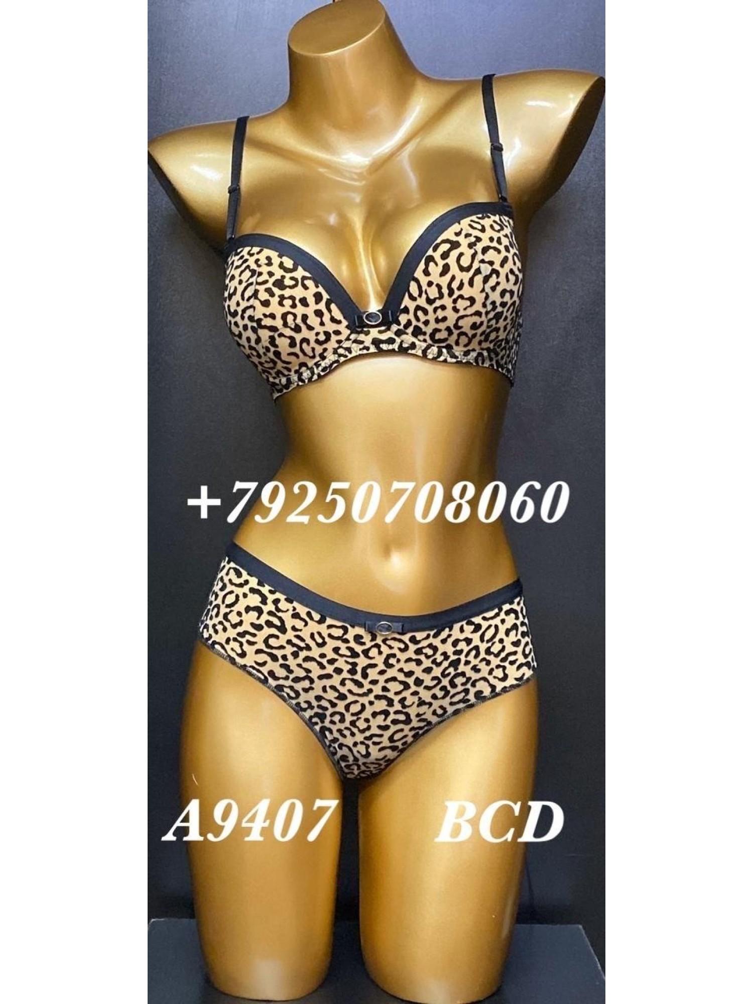 Комплект женского нижнего белья Balaloum A9407 Леопард