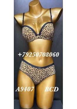 Комплект Balaloum A9407 Леопард