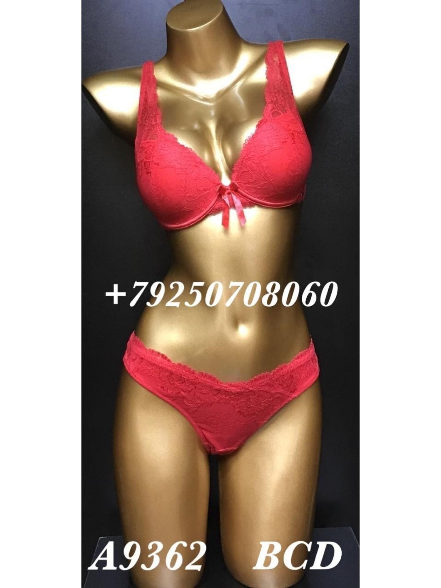 Комплект женского нижнего белья Balaloum А9362 Красный