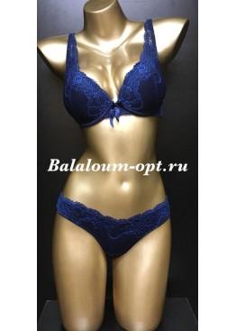 Комплект Balaloum A9362 Синий